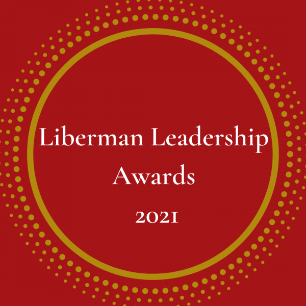 Liberman Leadership Awards